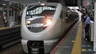 289系 [特急]こうのとり15号城崎温泉行き 大阪駅発車