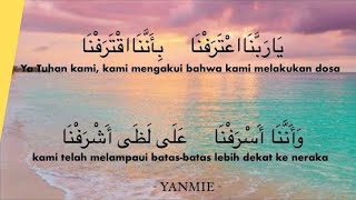 Download Ya Rabbana Tarafna Lirik Menenangkan Jiwa