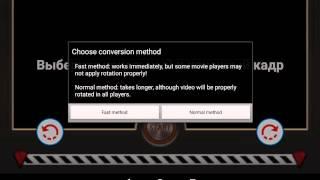 Как повернуть видео на телефоне или планшете?(Сегодня я вам покажу как поворачивать видео со своего телефона, планшета или другого андроид устройства., 2015-12-29T09:32:44.000Z)