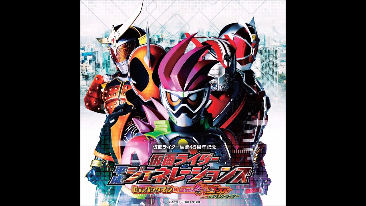 Kamen Rider Heisei Generations Dr Pac Man vs Ex-Aid & Ghost with Legend  Rider Song 01 Hikari