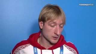 Евгений Плющенко снялся с соревнований Олимпиада Сочи 2014