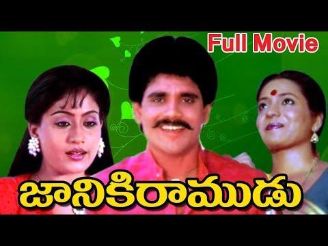 Janaki Ramudu Full Length Telugu Movie || DVD Rip...