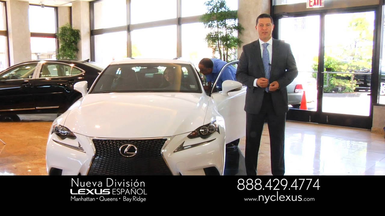 lexus of manhattan espanol spot youtube youtube