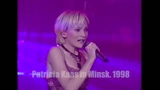 Patricia Kaas Il Me Dit Que Je Suis Belle