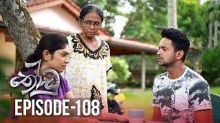 Thoodu | Episode 108 - (2019-07-16) | ITN Thumbnail