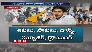 Download ప్రతి శనివారం బ్యాగ్ లేని రోజు | Jagan Wants 'No School Bag Day' On Saturdays | ABN Telugu Mp3 and Videos