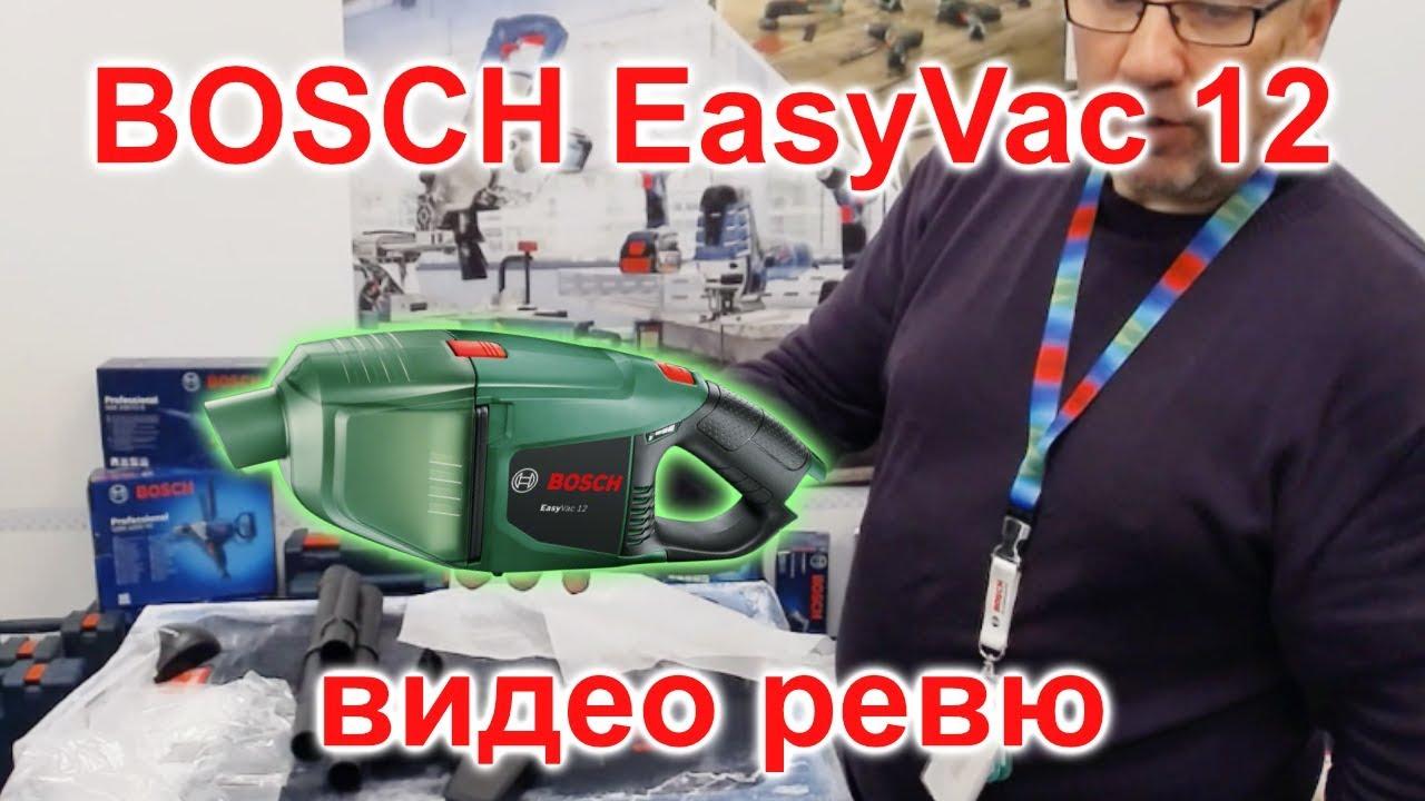 Bosch EasyVac 12 видео ревю