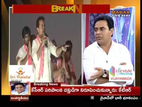 Editors Time Chief  Editor IVR With KTR Part 01 || Live Updates - Mahaa News