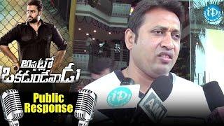 Appatlo Okadundevadu Movie Public Response / Review || Nara Rohit || Sree Vishnu || Tanya Hope