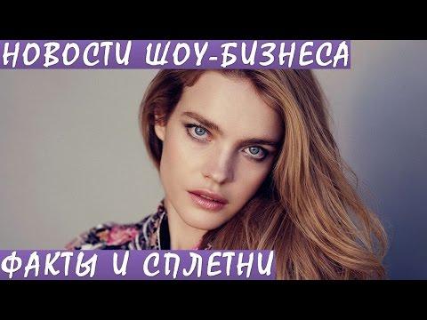 Наталья Бардо - биография - kino-