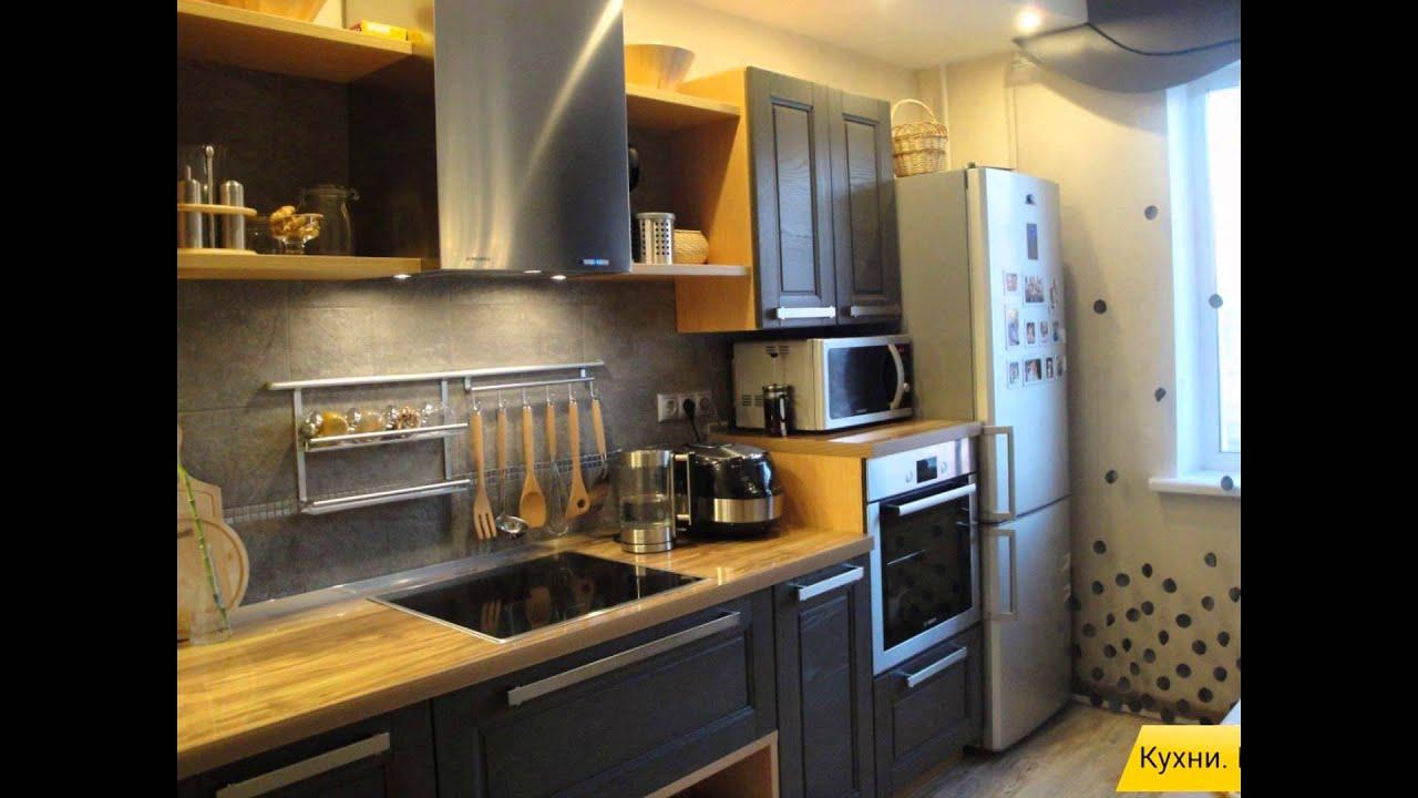 Обои на кухне - 70 реальных фото - YouTube