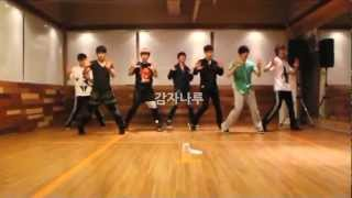 Gambar cover [Infinite] 추격자 (The Chaser) Dance Practice