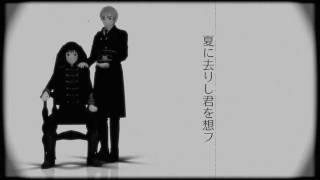 hetalia mmd 夏に去りし君を想フ uk jp 110th anniversary english sub
