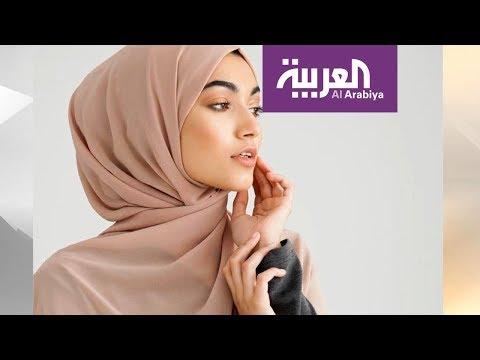 صباح العربية | كيف تختارين لون حجابك؟  - نشر قبل 3 ساعة