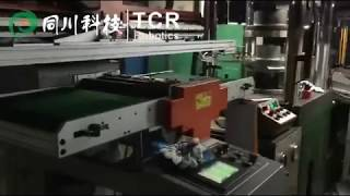 Sheet Metal Forming Oil Press Machine Automation | TCR Robotics