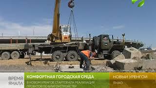 видео В Краснодаре определили площадки для строительства детских садов