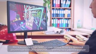 Экспертиза в электронном виде(, 2015-06-11T19:30:06.000Z)