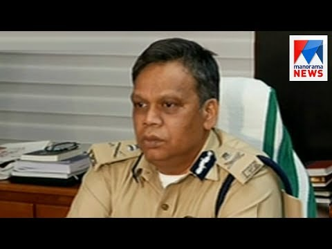 DGP Loknath Behra  press meet on the arrest of actor Dileep in Actress attack case   Manorama News