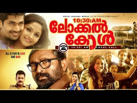 10:30 am Local Call | Malayalam Full Movie | Mystery Thrille