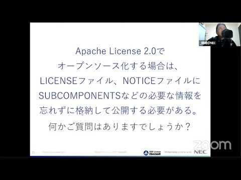 OSSのライセンス入門 2021-5-29 B-1