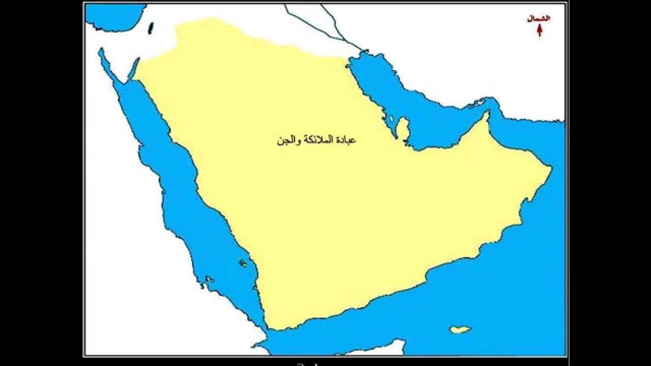 الحالة الاقتصادية في شبه الجزيرة العربية قبل الإسلام الدرس ٥ الدراسات الاجتماعيات Diagram Quizlet