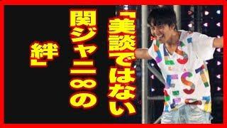 「これやっぱカット」メンバーを震撼させた、Kis-My-Ft2北山宏光の言動.