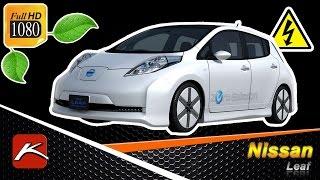 Nissan Leaf тест драйв