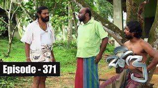 Sidu | Episode 371 08th January 2018 Thumbnail