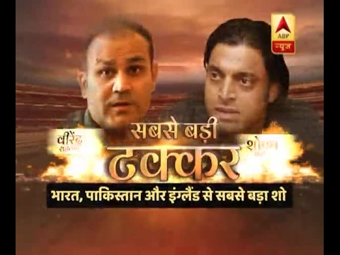 Champions Trophy 2017: Virender Sehwag Vs Shoaib Akhtar