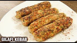 Gilafi Chicken Kebab | How To Make Chicken Gilafi Kebab | Murg Gilafi Kabab | Kebab Recipe By Varun