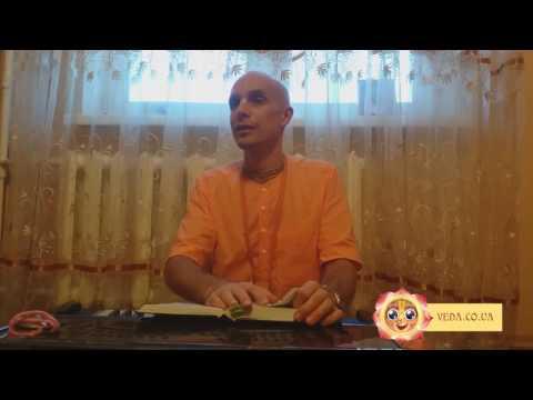 Шримад Бхагаватам 4.22.32 - Мадана Мохан прабху