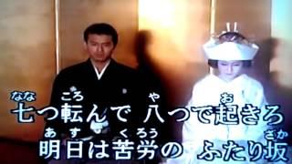 祝い酒--坂本冬美 [台曲: 酷刑--西卿] ~ 快樂老宅  翻唱
