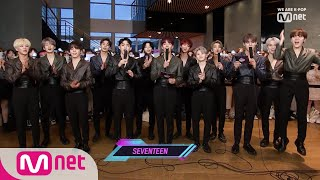 [Mini Fanmeeting with SEVENTEEN] KPOP TV Show | M COUNTDOWN 190919 EP.635