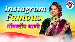 नॉनस्टॉप मराठी डीजे✨ | Nonstop Marathi Vs Hindi Dj Song 2021💫| Dj Marathi Nonstop Song 2021 |