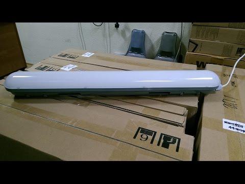 Светодиодный светильник ЛСП IP65 20вт