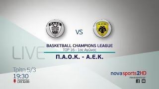 Basketball Champions League - Top 16, ΠΑΟΚ - ΑΕΚ, 5/3!