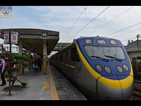 路竹車站 / Luzhu(4K Video 2160P)台灣鐵道之旅 Taiwan Railway Journey