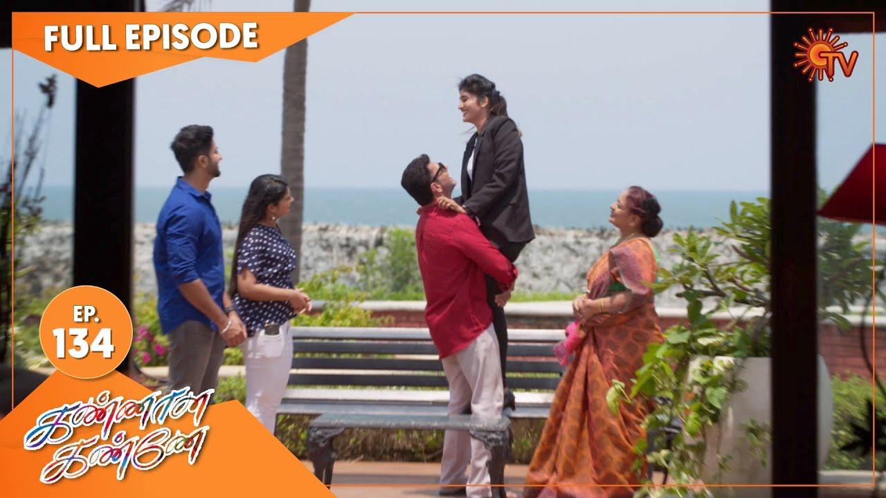 Download Kannana Kanne - Ep 134 | 12 April 2021 | Sun TV Serial | Tamil Serial