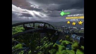 【Eagle Flight】07撃墜-腐食者の居場所なし-【PS4】【PSVR】