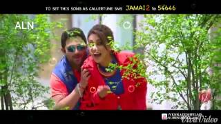 Jamai 420 movi songs 2015 O sona miss you miss you