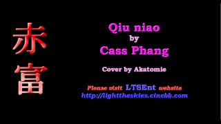 [LTSEnt instru.] 囚鳥 Qiu niao - 彭羚 Cass Phang cover by Akatomie
