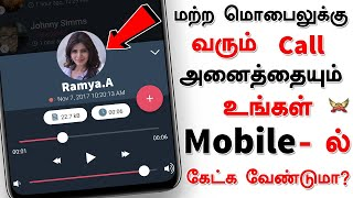 Best Call Recording App For Android Mobile   Tamil Android Boys
