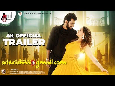 SriKrishna@gmail.com | Kannada 4K Trailer | Krishna | Bhavana | Nagshekar | Arjun Janya | Sandesh.N