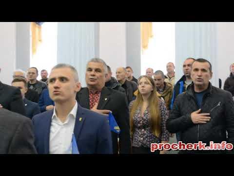 nazar viv: депутати Черкаської облради співають