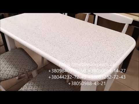 Купить кухонный комплект стол и стулья. Стол Лотос и стулья Новус