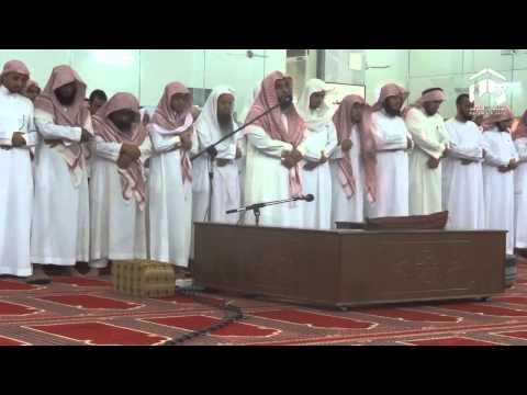 HD| 15th June 2014 'Isha led by Sheikh Juhany in Riyadh