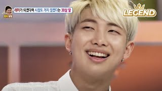 Video Hello Counselor - Jessi, Rap Monster, V, Kim Kayeon & Lim Yohwan (2015.05.25) download MP3, 3GP, MP4, WEBM, AVI, FLV November 2017