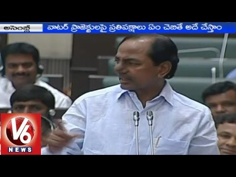 CM KCR Himself Advocating On Krishna Tribunal For Allocation Of Water - T Assembly Sessions