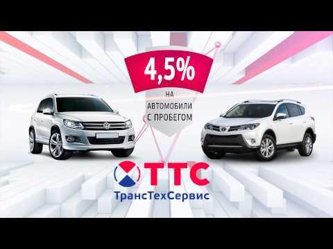 Авто с пробегом в кредит от 4,5%   Набережные Челны