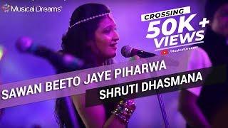 Sawan Beeto Jaye Piharwa | Shruti Dhasmana | Musical Dreams | Take The Stage
